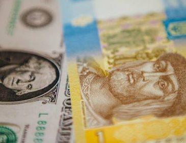Сколько стоит сегодня: доллар в Украине подешевел