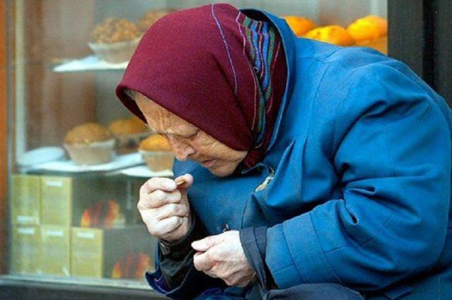 Пенсию для украинцев будут выдавать по новой формуле