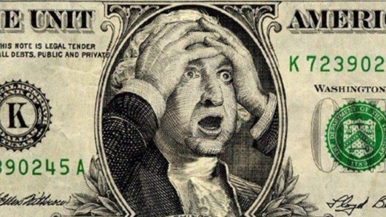 Доллар стремительно «падает»: НБУ опубликовал актуальный курс валют