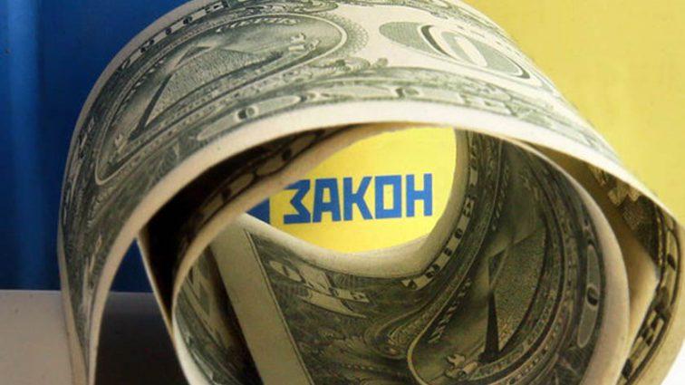 Уже с февраля: что значит и на кого повлияет новый закон о валюте?