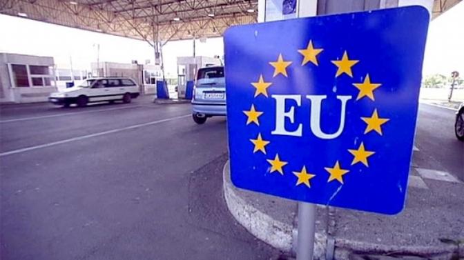 «Понадобится специальное разрешение»: Украинцам станет сложнее попасть на территорию Европы