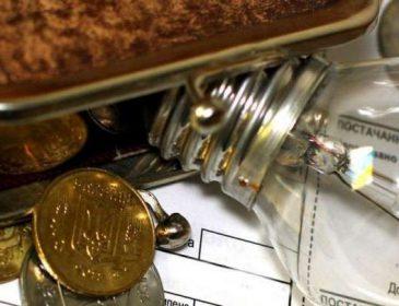 Украинцы получили новые платежки за свет. На что стоит обратить внимание