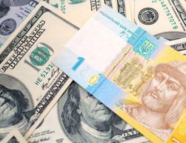 Гривна теряет свои позиции: курс валют на 18 февраля