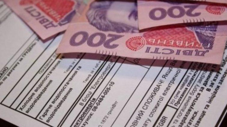 «Добавили важное условие»: Теперь украинцы по-новому будут заполнять заявление на получение субсидии