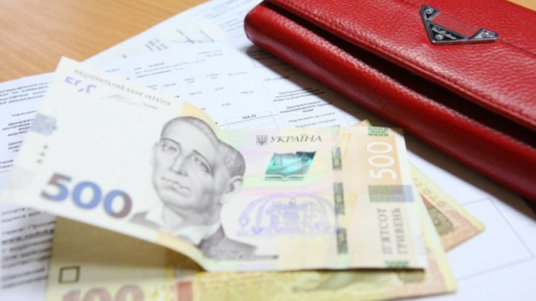 «Ударит по карману украинцев»: Несколько важных нововведений февраля, о которых нужно знать