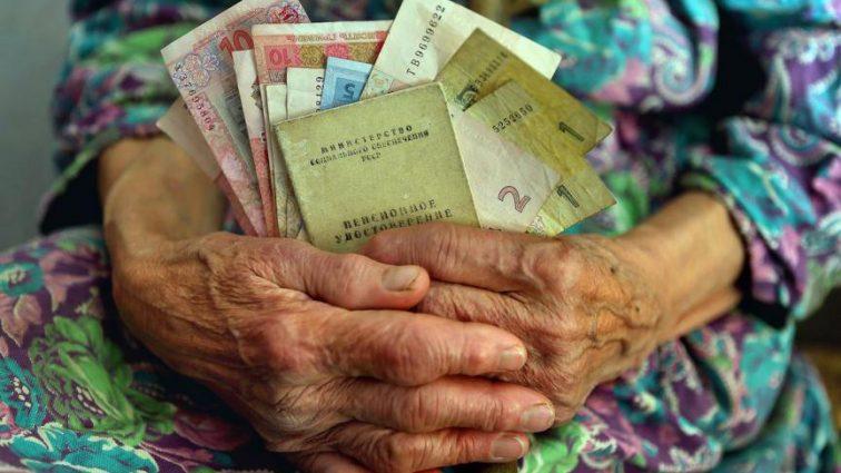 Украинцев могут лишать пенсий: кто может оказаться «под прицелом» Кабмина?