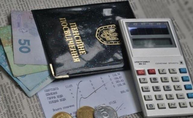 Пенсии в Украине пересчитают: кому из пенсионеров прибавят 1000 гривен