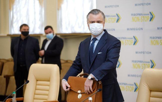 Витренко прокомментировал свое назначение главой «Нафтогаза»