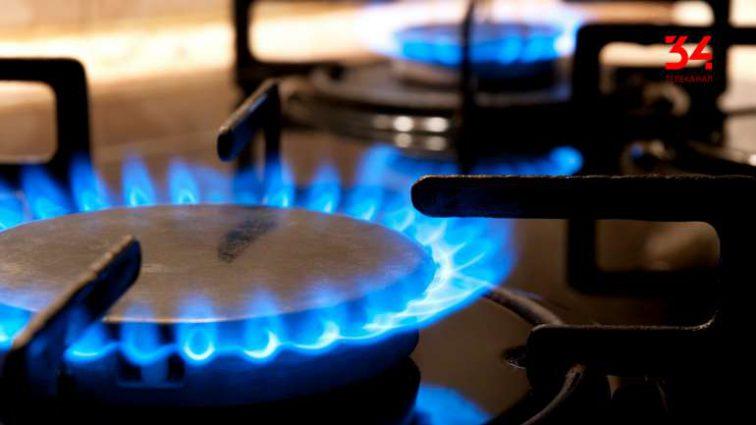 В Украине с 1 мая будет действовать фиксированный тариф на газ